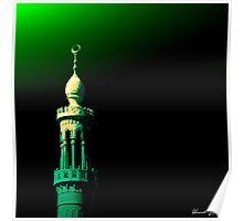 Minaret Green Poster