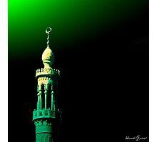 Minaret Green Photographic Print