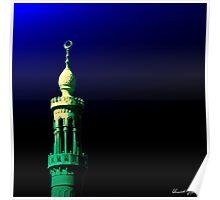 Minaret Blue Poster