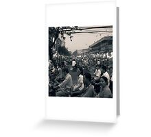 Traffic, Saigon, Vietnam.   Greeting Card