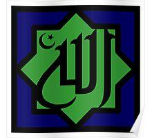 Allah Star Poster