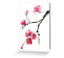 Flowering cherry. Greeting Card