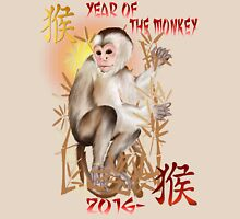 Year Of The Monkey-2016 Womens Fitted T-Shirt