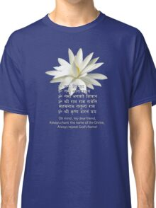 Love mantra Classic T-Shirt