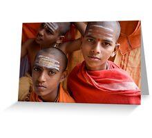 School. Sri Sailam Greeting Card