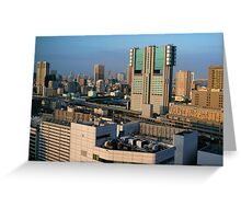 Tokyo cityscape Greeting Card