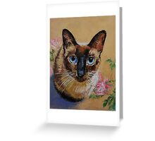 Siamese Cat Greeting Card