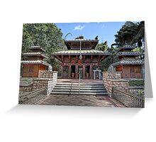 Peace Pagoda • South Bank • Brisbane Greeting Card