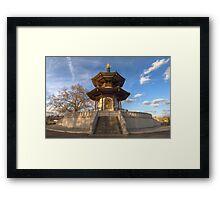 Peace Pagoda Framed Print
