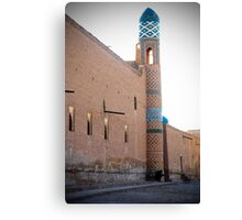 Khiva old city wall and minaret Canvas Print