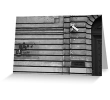 Big brother is watching... Greeting Card