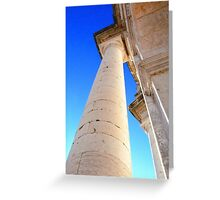 Panteão Nacional. aiming the sky Greeting Card