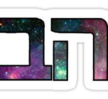 Ahavah - galaxy Sticker