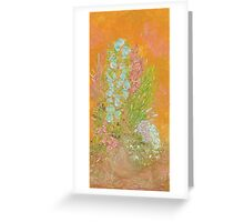 ALWAYS IN MY HEART by Janai-Ami Greeting Card