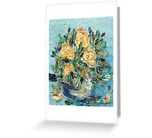 2 of 3 CONTINUOUS AS THE STARS THAT SHINE by Janai-Ami Greeting Card