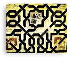 Geometric Design of Love Canvas Print