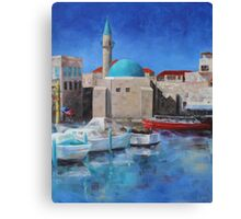 The Old Port of Acre Canvas Print