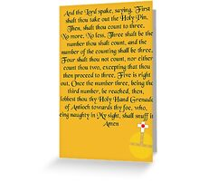 The Holy Hand Grenade of Antioch Greeting Card
