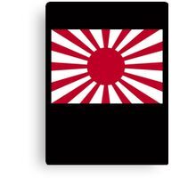 War flag, Imperial Japanese Army, The Rising Sun Flag, Japan, Japanese, WWII, on Black Canvas Print