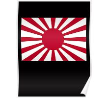 War flag, Imperial Japanese Army, Japan, WWII, on Black Poster