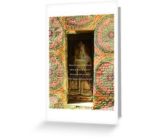 Buddha Quote Peaceful Inspiration Greeting Card