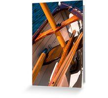 Sail Time Greeting Card