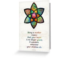 Mother Mom Art - Wandering Heart - By Sharon Cummings Tote Bag by Sharon Cummings Greeting Card