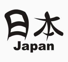 Kanji for Japan by sweetsixty