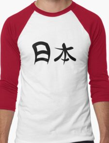 Kanji for Japan Men's Baseball ¾ T-Shirt
