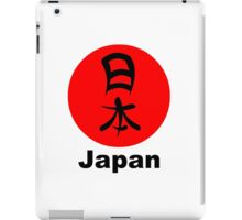 Kanji for Japan. iPad Case/Skin