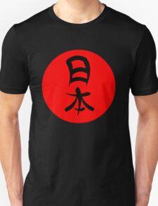 Kanji for Japan T-Shirt