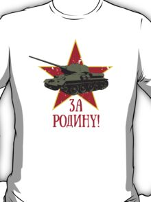 T34 TANK - FOR THE MOTHERLAND T-Shirt