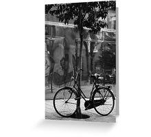 Bicicleta (I guess I do speak Spanish) Greeting Card