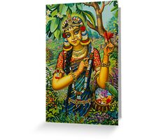 Radha at Govardhan hill Greeting Card