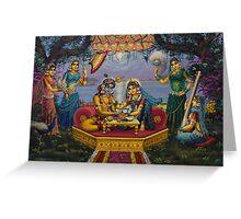 Radha Krishna. Bhojan lila Greeting Card