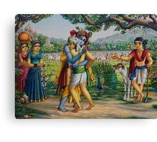 Gopa Kumar Canvas Print