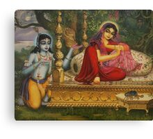 Radha and Krishna Man lila in Vrindavan Canvas Print