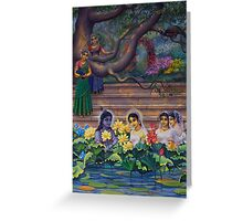 Radha and Krishna in Radha kunda Greeting Card