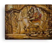Shiva Parvati Ganesha Canvas Print