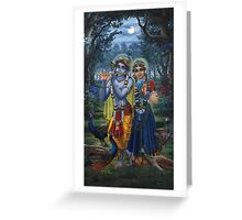 Radha and Krishna on full moon Greeting Card