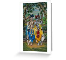 Krishna and Balaram Greeting Card