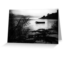 """Yellow Submarine"" at Namchengwa, Lake Malawi Greeting Card"