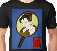 Geisha in a Mirror - most products Unisex T-Shirt