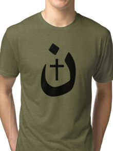 Nazarene Christian Solidarity Tri-blend T-Shirt