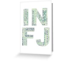 INFJ Word Cloud Greeting Card