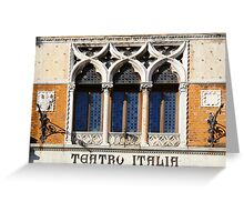 All About Italy. Venice 25 Greeting Card