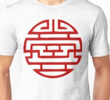 Japanese Good Luck, Oriental Symbol Unisex T-Shirt