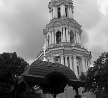 The Upper Lavra Bell Tower - Kyiv, Ukraine by kczpics