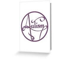 Autism is simply beautiful - Purple Greeting Card