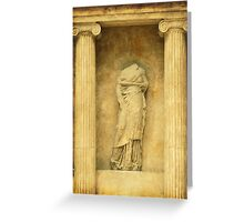Antique... Greeting Card
